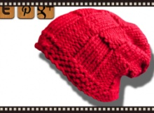 Free Knit BasketWeave Beanie Pattern